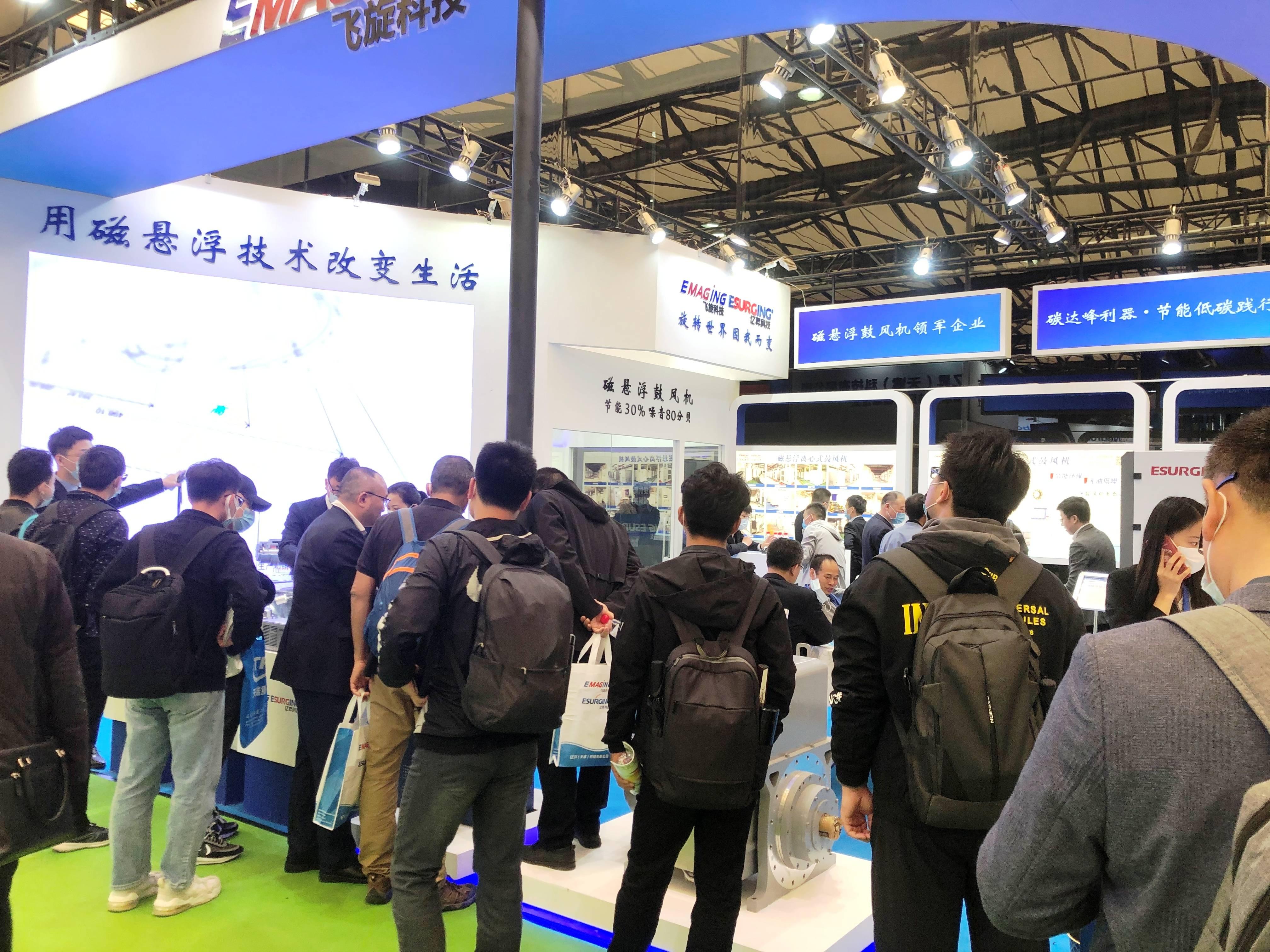 碳达峰利器!亿昇科技磁悬浮方案惊艳亮相22届上海环博会